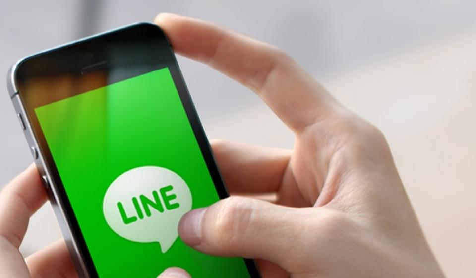 Line, Free Calls and Messaging, Video calls